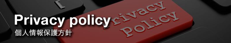 bn800_privacy